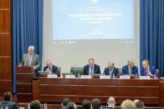 Международная конференция «Информационная безопасность: Covid-19»