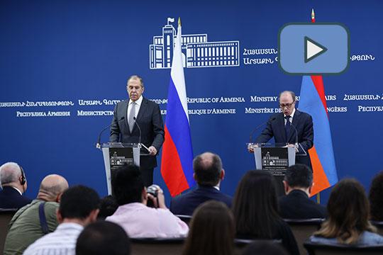 Сергей Лавров и Ара Айвазян провели совместную пресс-конференцию по итогам переговоров в Ереване
