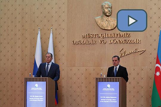 Совместная пресс-конференция глав МИД России и Азербайджана