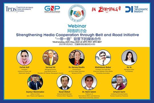 Медиа-коридор инициативы «Пояса и пути»: перспективы сотрудничества и координация деятельности СМИ