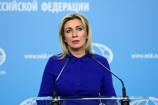 В МИД России заявили о необходимости контроля над бактериологическим оружием