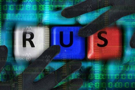 В России раскрыли серию масштабных кибератак на госорганы