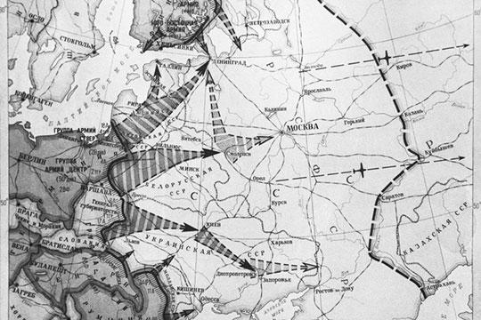 Как готовился план нацисткой Германии по вторжению в СССР