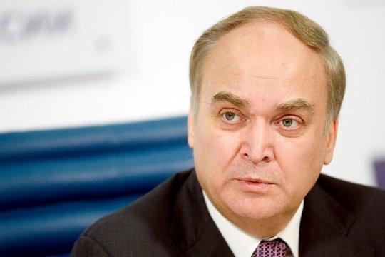 Антонов заявил о необходимости серьезного диалога с американскими коллегами
