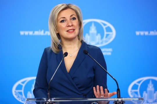 Захарова отметила растущую потребность ЕС к диалогу с Москвой