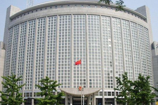В КНР призвали США прекратить торгово-экономическую блокаду Кубы