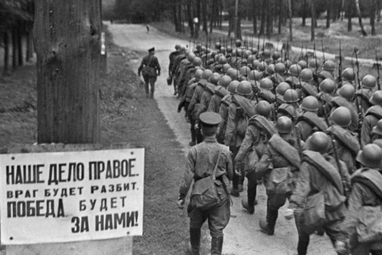 «Подвиг народа» - 80 лет с начала Великой отечественной войны