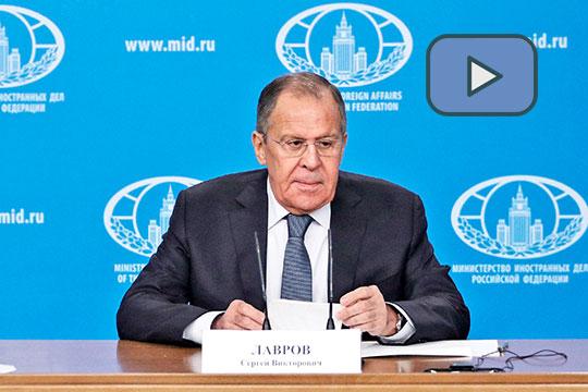 Выступление Сергея Лаврова на форуме «Примаковские чтения»