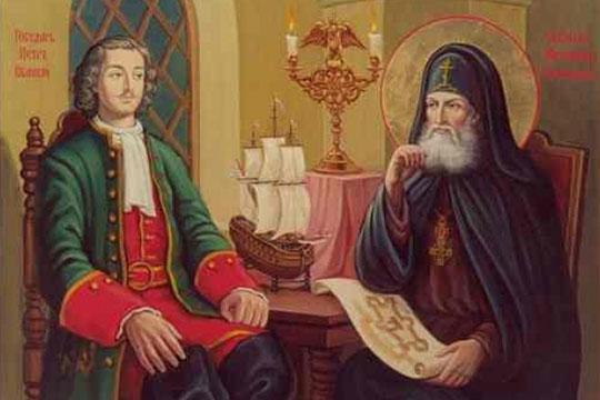 Феофан Прокопович и Пётр I