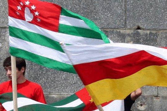 Абхазия и Южная Осетия заинтересованы в развитии сотрудничества с Россией