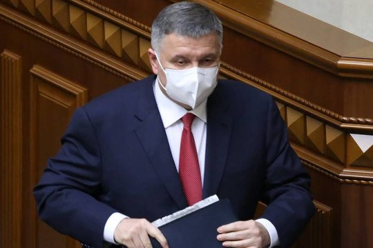 Глава МВД Украины Аваков подал в отставку