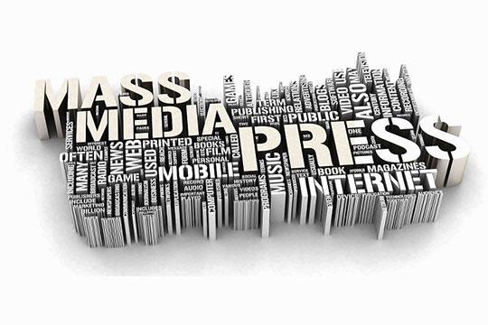 Мировые СМИ и проблема «доверия»