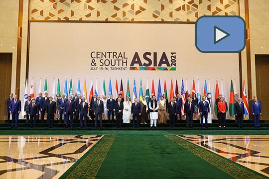 Выступление Сергея Лаврова на международной конференции «Центральная и Южная Азия: региональная взаимосвязанность. Вызовы и возможности»
