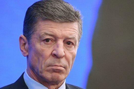 Дмитрий Козак: В какие альянсы вступать – это исключительное суверенное право Украины