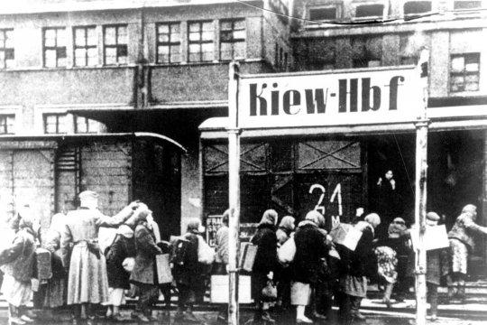 Оккупационный режим немецко-фашистских захватчиков на Украине в годы войны