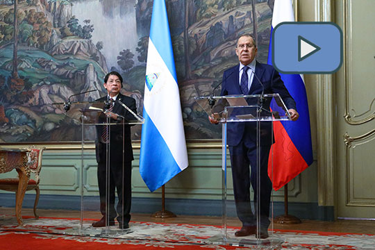 Пресс-конференция глав МИД России и Никарагуа