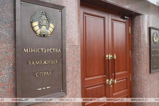 В МИД Белоруссии опровергли заявления о создании миграционного кризиса на границе с Литвой