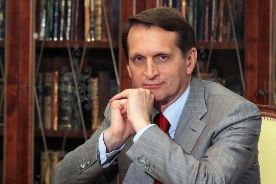 Нарышкин: СВР знает часть правды о деле Навального