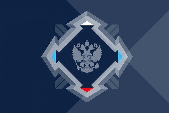 Совет безопасности России о планах ЕС по углеродному регулированию
