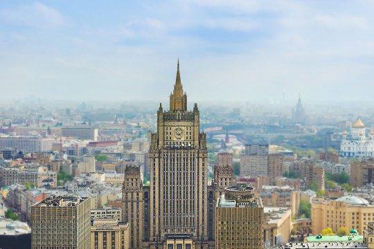 В МИД России резко отреагировали на участие в сходке нацистов эстонских парламентариев