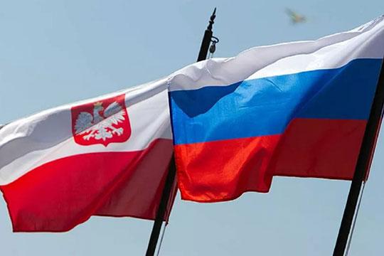 О перспективах польско-российского диалога