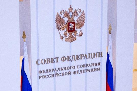 Сенаторы встретились с группой международных наблюдателей от МПА СНГ на выборах депутатов Государственной Думы