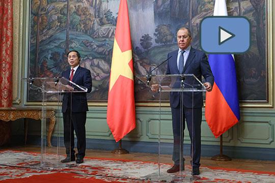 Пресс-конференция глав МИД России и Вьетнама по итогам переговоров в Москве