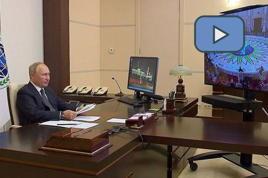 Выступление Владимира Путина на заседании глав государств - членов ШОС