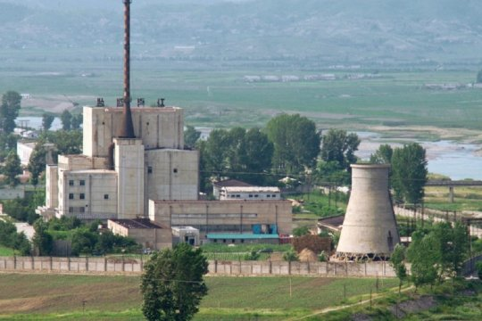Запуск северокорейского ядерного реактора как приглашение к дипломатическому торгу?