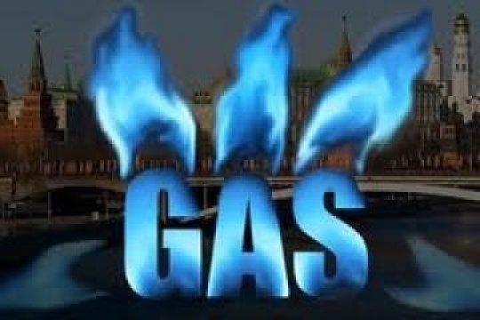 Цена газа в Европе впервые в истории превысила 700 долларов  за тысячу кубометров