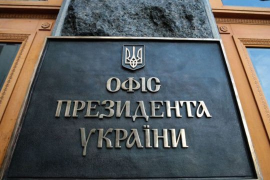 Арестович: Украина снялась  с  «крючка»  Минских соглашений