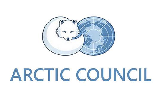 Арктическому совету – 25 лет