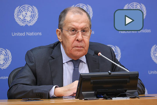Пресс-конференция С.В.Лаврова по итогам недели высокого уровня 76-й сессии Генассамблеи ООН
