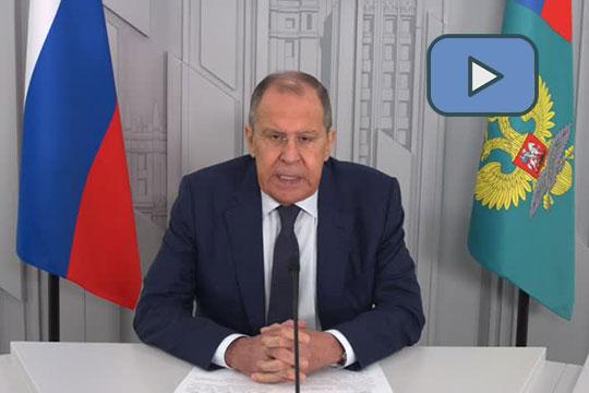 Видеообращение С.В.Лаврова к Саммиту ООН по продовольственным системам