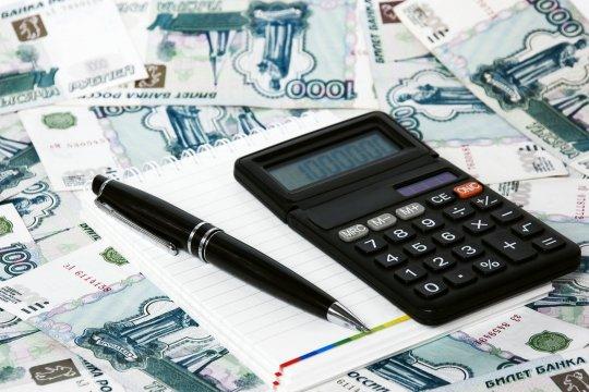 Bloomberg назвал Россию самой привлекательной страной для инвестиций среди развивающихся рынков