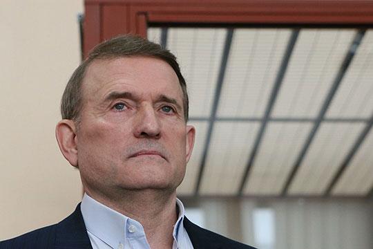 Зеленский допустил обмен Медведчука на «граждан Украины, которые находятся не в Украине»