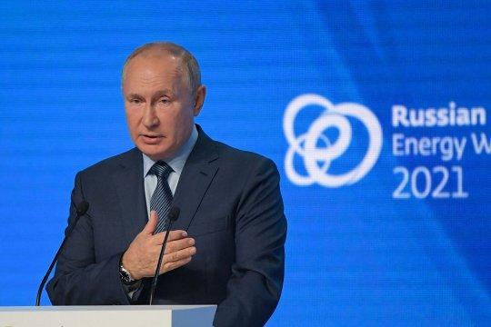 Владимир Путин выступил на «Российской энергетической неделе»