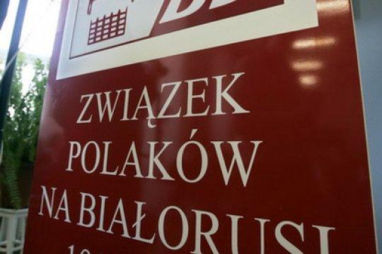 Польша нацелилась на Белоруссию