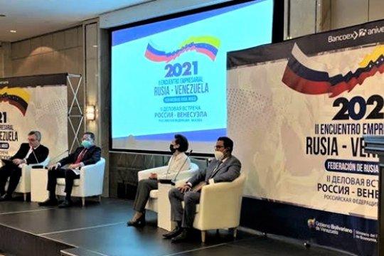 Россия и Венесуэла расширили деловой союз и взаимные инвестиции