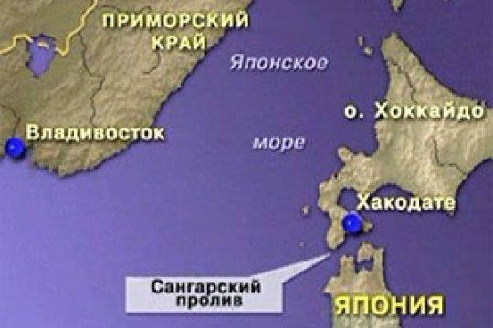 Военные корабли России и Китая впервые прошли через Сангарский пролив близ берегов Японии