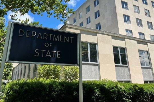 Госдеп начал расследование действий администрации Байдена в Афганистане