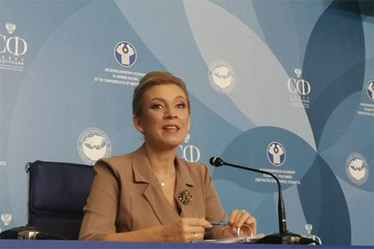 М.Захарова: «Дистанция между словами и делами нынешнего киевского руководства продолжает увеличиваться»