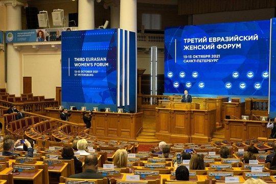 В. Матвиенко: Евразийский женский форум - драйвер развития глобальной женской повестки