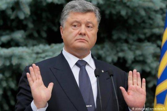 Служба безопасности Украины проверит причастность Порошенко к делу о государственной измене