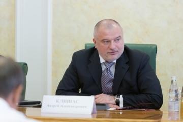 А. Клишас: Верховный Суд принял ряд важных решений в части интеграции Севастополя в судебную систему РФ