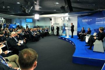 Владимир Путин: «Мир вступил в эпоху перемен и глубоких трансформаций»