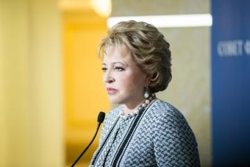 Россия готова к диалогу в формате парламентской «Нормандской четверки» – В. Матвиенко