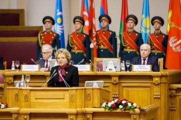 В. Матвиенко: Межпарламентская ассамблея СНГ подает пример единства действий в борьбе с попытками переписать историю
