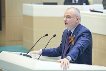 А. Клишас: Оправдание нацизма и крайнего национализма –  государственная политика Украины сегодняшнего дня