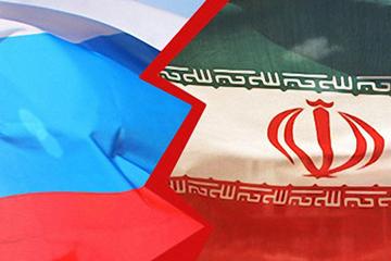 Геополитика  российско-иранских отношений